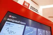 Россияне нарастили вложения в акции и облигации в 2020 году