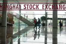 Фондовые рынки АТР в основном снижаются
