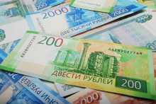 Реальный эффективный курс рубля снизился на 0,4%