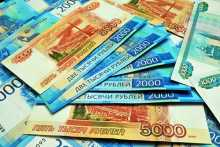Рубль в начале торгов перешел к снижению