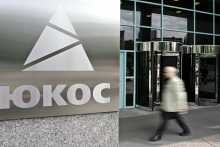 Международный арбитраж отклонил большинство требований компаний Yukos