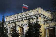 Россия сократила долю доллара и евро в резервах