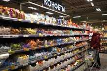 Набиуллина: сдерживание цен на сахар и подсолнечное масло себя исчерпало