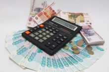 События в сфере макроэкономики и бизнеса 30 июля