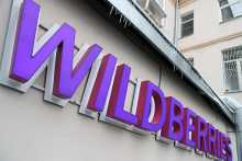 Экспортный оборот онлайн-ритейлера Wildberries вырос вдвое в 2020 году