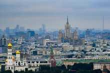 Средняя зарплата в Москве составила 94,3 тысячи рублей в 2019 году