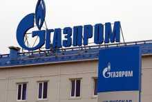"""""""Газпром"""" приостановил добычу на месторождении Юбилейное"""