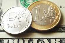 Банк России: официальный курс евро на выходные и понедельник снизился до 86,85 рубля