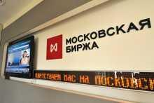 Аналитики ожидают на следующей неделе роста российского рынка акций и укрепления рубля