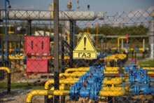 """СНБО Украины хочет """"определить спецусловия"""" для транзита дополнительных объемов газа в Европу"""
