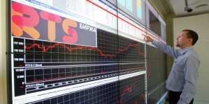 Биржи АТР снижаются вслед за фондовыми рынками США