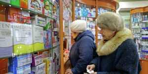Эксперты зафиксировали рекордный спрос на витамины в России