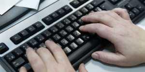 Закон о персональных данных дополнят запретом на их деобезличивание
