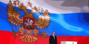 Путин дал поручения по сдерживанию инфляции вблизи 4%