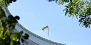 Киев планирует попросить у МБРР $300 миллионов займа