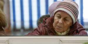 Эксперт дал совет, как накопить на безбедную старость