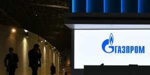"""""""Газпром"""" снизил поставки газа в Турцию в I полугодии в 1,7 раза"""