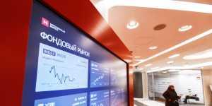 Российский рынок акций растет, отступив от максимумов дня