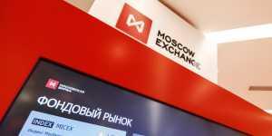 Российский рынок акций растет на корпоративных историях