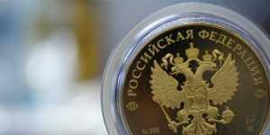 Petropavlovsk за девять месяцев увеличил продажи золота на 23,3%