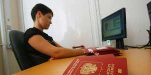 В правительстве одобрили идею изъятия загранпаспортов у должников