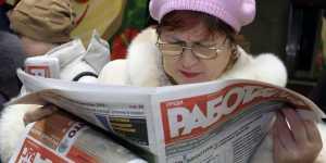 Выяснилось, какие необычные вакансии интересуют российских женщин