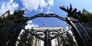 Лариса Селютина и Кирилл Пронин возглавят два новых департамента Банка России