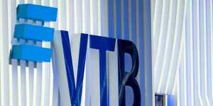 ВТБ в десять раз увеличит число сотрудников-роботов в 2022 году