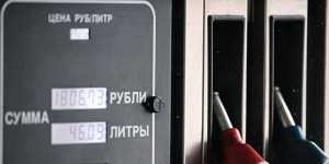 """""""Роснефть"""" и """"Газпром нефть"""" подняли цены на бензин в Москве на прошлой неделе"""