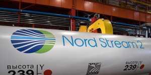 """""""Газпром"""" рассказал о сроках ввода """"Северного потока 2"""""""