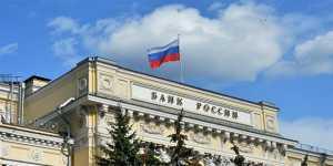 Денежная база России в узком определении за неделю снизилась на 0,95%