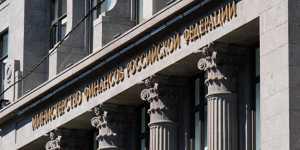 Минфин с 8 июля по 6 августа продаст валюту на 125,6 млрд рублей