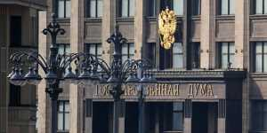 Госдума приняла в первом чтении проект бюджета ПФР, ФСС и ФОМС на три года