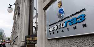 """""""Нафтогаз"""" заявил, что Украина готова к запуску """"Северного потока 2"""""""