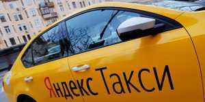Цены на такси в России вернулись к доковидному уровню