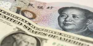 """Заместитель главы МИД КНР считает, что США рассматривают Китай как """"воображаемого противника"""""""