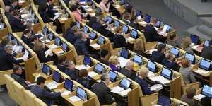 Госдума рассмотрит проекты о запрете второго гражданства для госслужащих