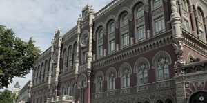 Правление Нацбанка Украины продолжит работу и призывает правительство к сотрудничеству