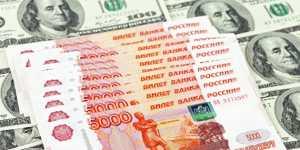 Рубль символически растет к доллару и слабо снижается к евро