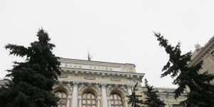 Банк России: к концу года экономика добралась до нуля