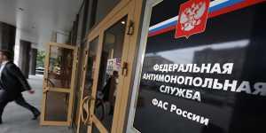 """ФАС указала Минтрансу на риски для граждан при продаже авиабилетов в """"закрытые"""" страны"""