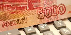 Рубль снижается перед выходными на фоне ослабления аппетита к риску