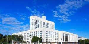 Кабмин одобрил проекты генсхем развития нефтяной и газовой отраслей