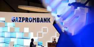 """Газпромбанк намерен расширить финансирование """"зеленой"""" энергетики"""