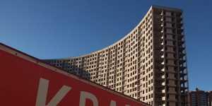 Ипотека в Москве установила абсолютный рекорд