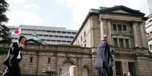 Банк Японии оставил в силе текущую политику