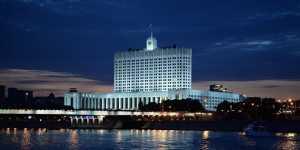 Восстановление экономики России стало еще дороже