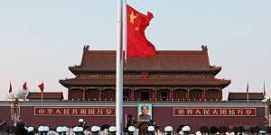 WSJ: Китай просит местные власти подготовиться к потенциальному дефолту застройщика Evergrande