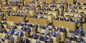 ГД планирует рассмотреть проект бюджета РФ 28 октября