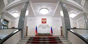 Во сколько бюджету России обойдутся выборы в Госдуму